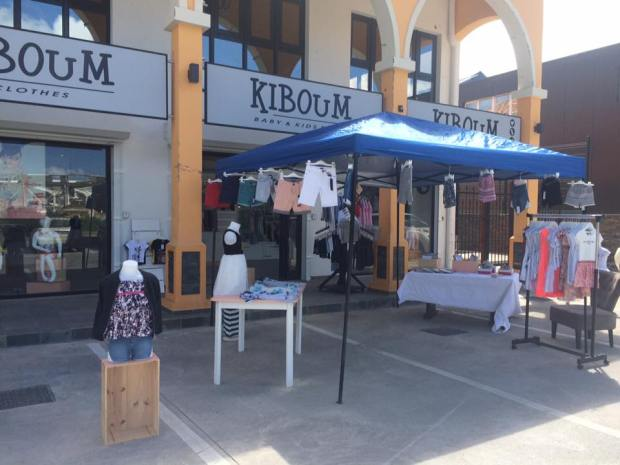 sint-martin-hope-estate-kiboum-store